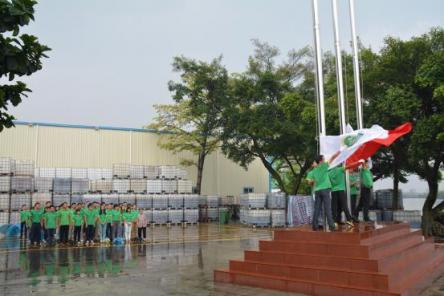 乡喜液体肥举行升旗仪式迎国庆
