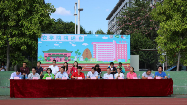 东莞一翔助力母校农学院田径运动会成功举办