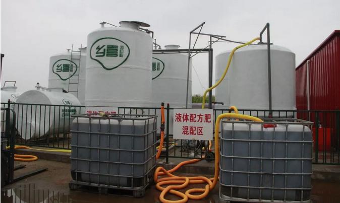 中國第一家建在田間地頭的液體配肥站竟在這里!
