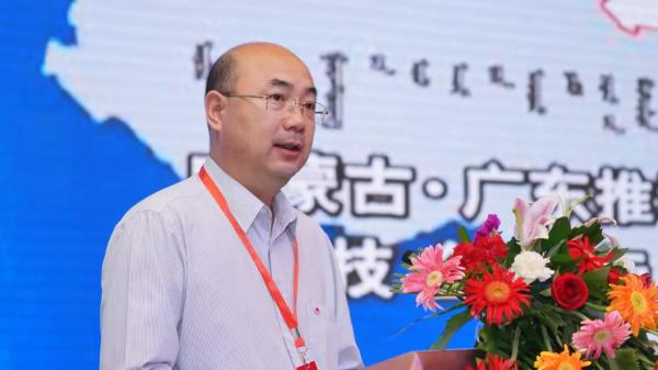 内蒙古·广东科技交流与产业对接大会顺利召开