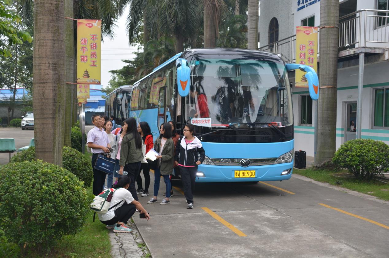 華南農業大學大一新生到東莞一翔參觀學習