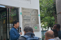 華南農大國際培訓班學員到東莞一翔交流學習