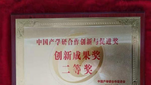 【喜訊】熱烈祝賀東莞一翔產學研合作創新成果獲國家級殊榮!